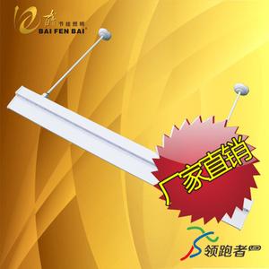 一體化LED黑板燈支架