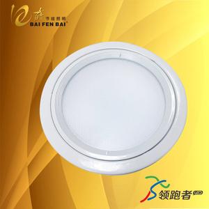 LED防眩光筒燈