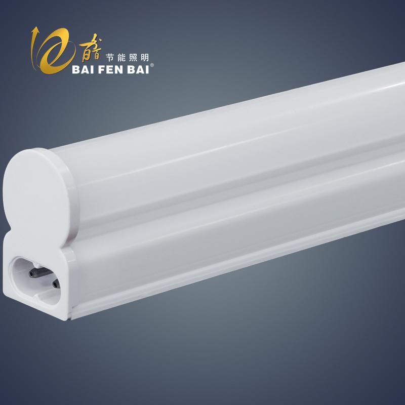 LED T5一体化支架