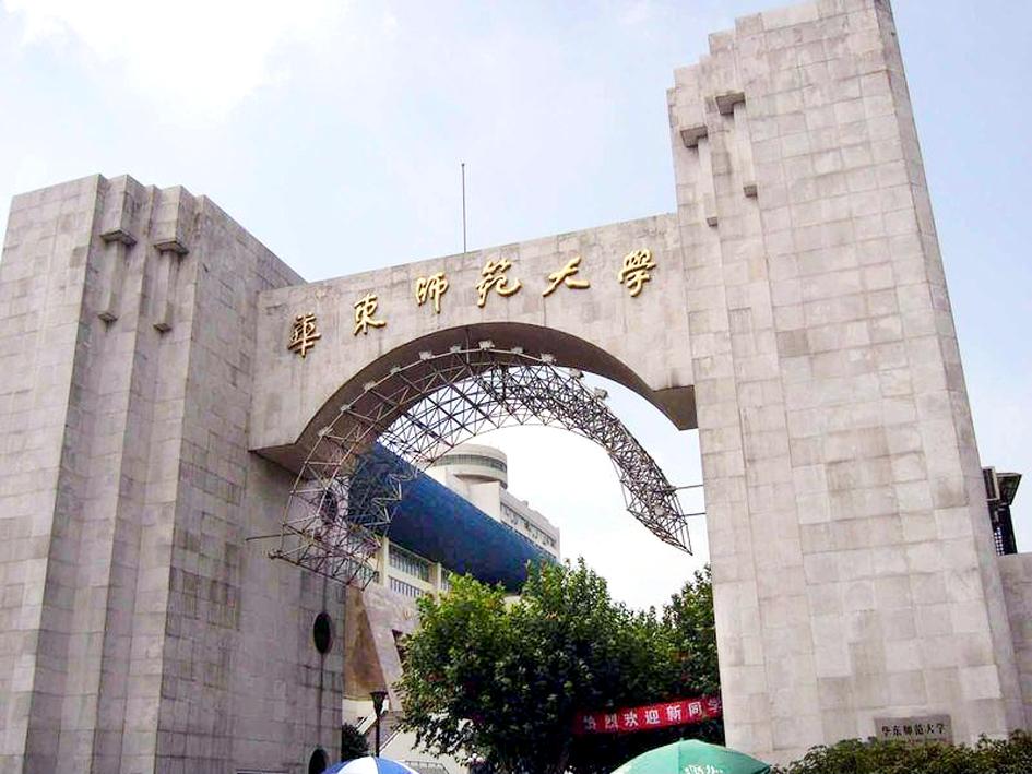 華東師范大學照明改造