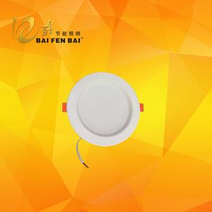 高顯色LED全光譜筒燈定制