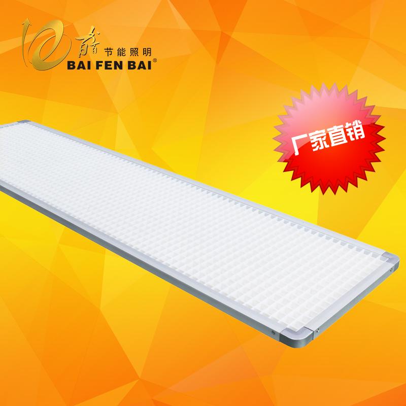 LED教室燈-防眩教室面板燈-教室LED面板燈