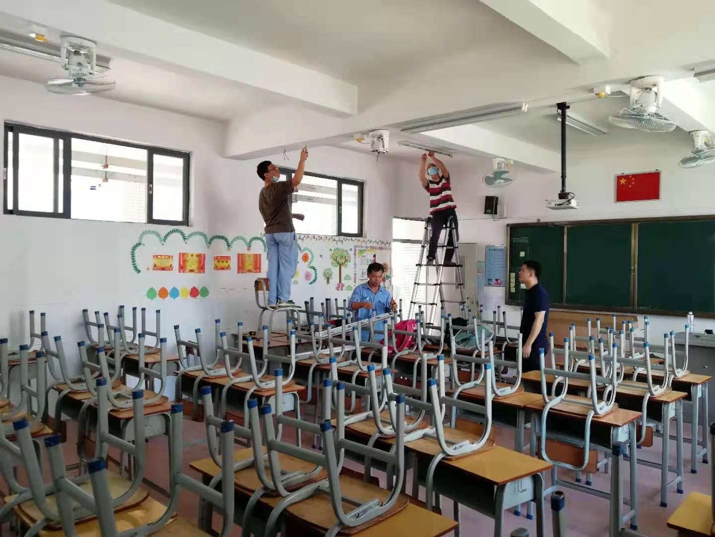 教室照明改造施工圖