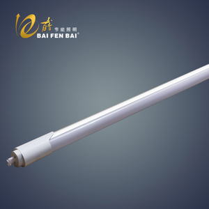 T8LED雷達感應燈管-地下車庫專用燈管